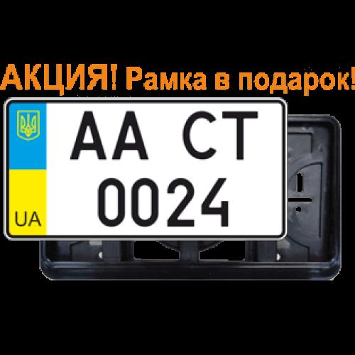 Р.н. 2004-7_3