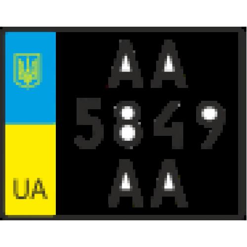 Р.н. 2004-5