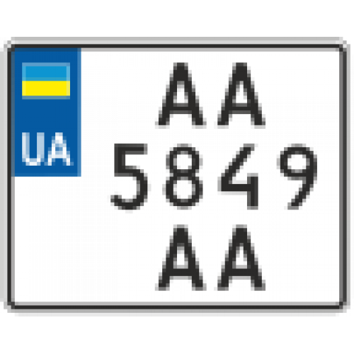 Р.н. 2015-5