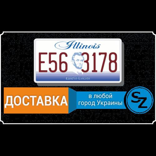 Autosign1