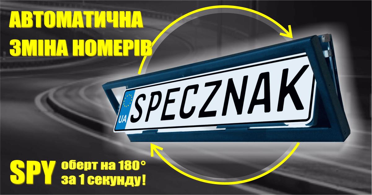 spy_1200h628