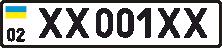 Номер 2006 року купити онлайн