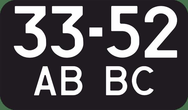 Чорні мото номери СРСР купити онлайн