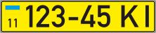 Пассажирский номер 1997 года купить онлайн