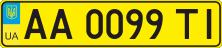 Пассажирский номер 2004 года купить онлайн