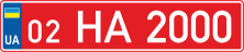 Номер 2015 року купити онлайн